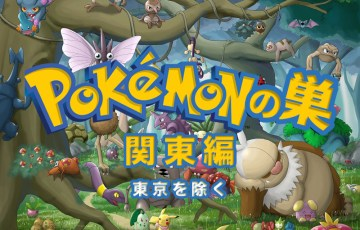 pokemon-no-su-kantou