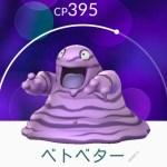スクリーンショット 2016-08-12 17.01.10