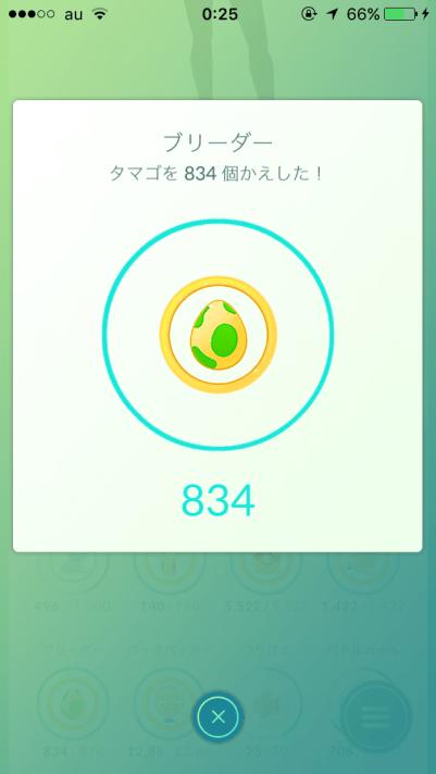 i1694644-1471533978