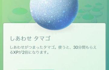 pokemongo-4