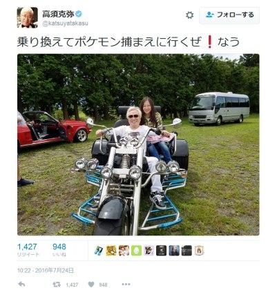 yes_takasu