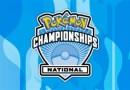 Национальный турнир 2016 года