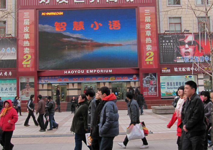 Imagem de Pequim, na China. Foto: IvanWalsh.com / Creative Commons / Flickr