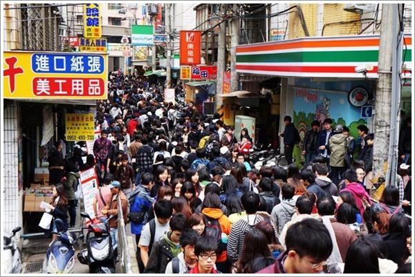 Crowded4