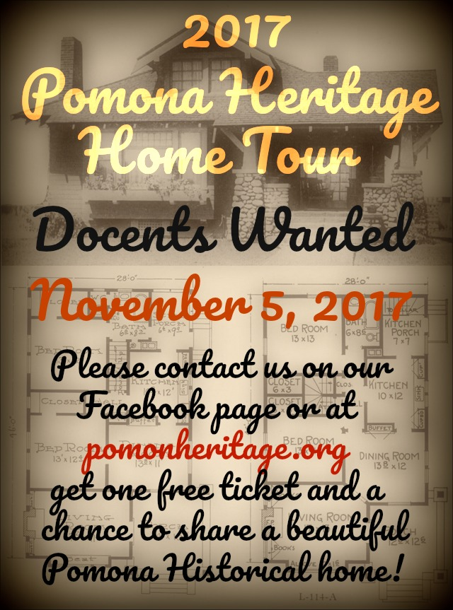 hometour2017 docent flyer