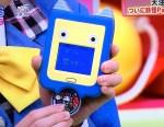 おはスタで妖怪Padの映像が初公開!!