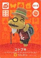 Amiibo card15