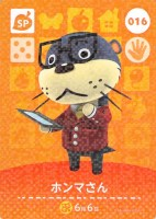 Amiibo card16