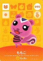 Amiibo card95