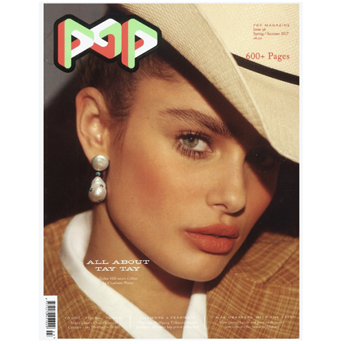 Pop-Magazine-Ahmad-Swaid