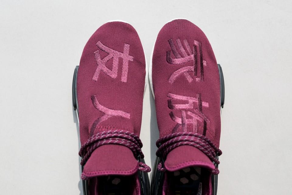 pharrell-adidas-nmd-hu-friends-family-4