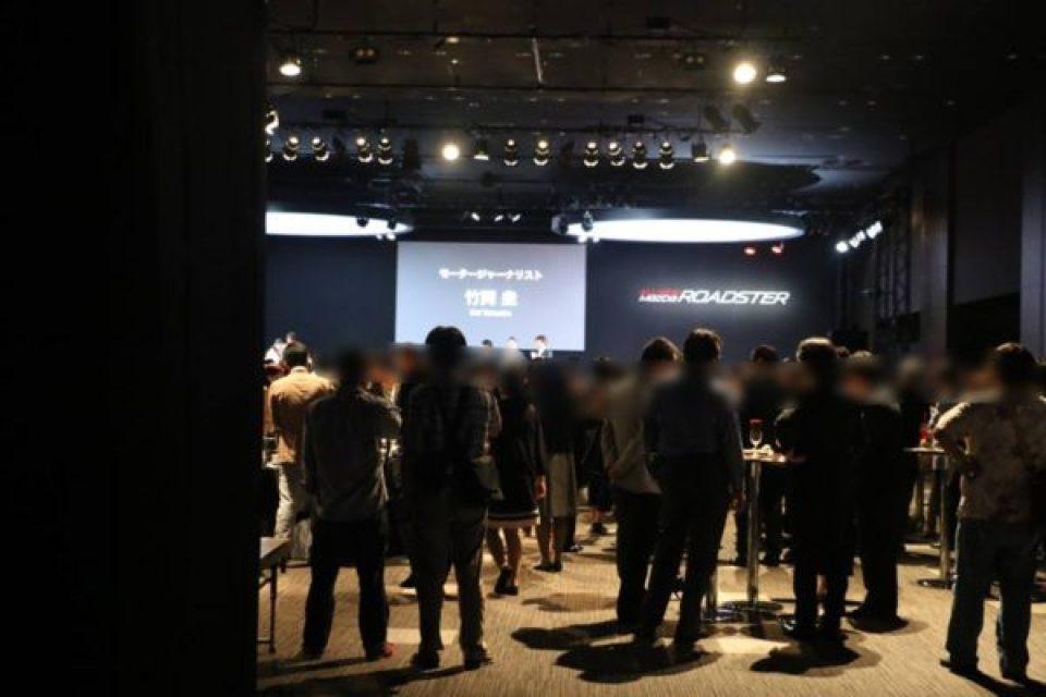 マツダ イベント2015