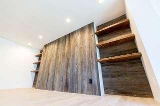 Reclaimed Wood Wall Entertainment Center & Shelves