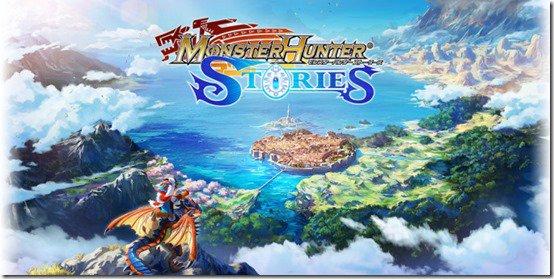 Vejam dois novos trailers de Monster Hunter Stories