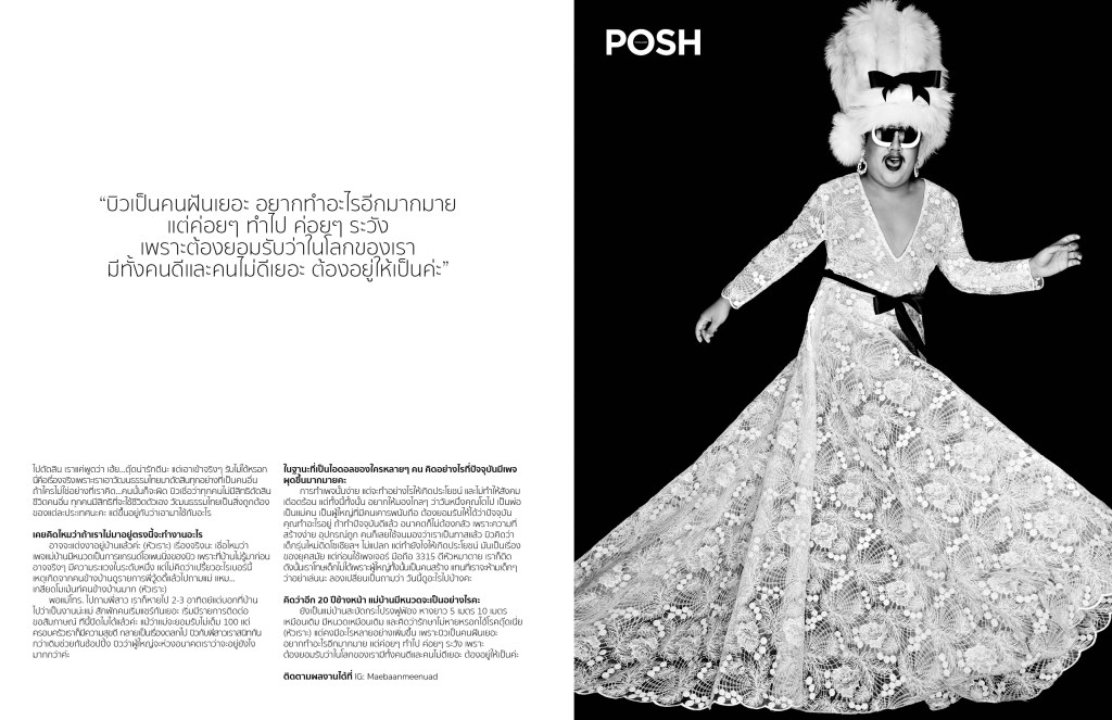 POSH July cover5
