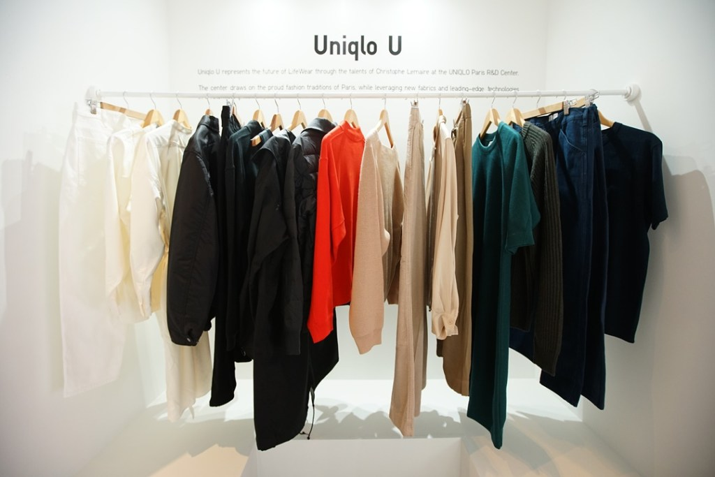 Uniqlo U 17FW Collection