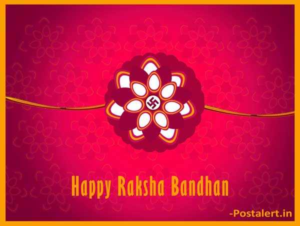 Rakhi images for brother 2015