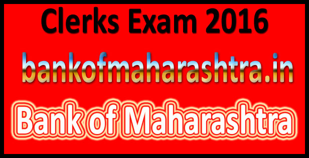 Bank of Maharashtra clerk syllabus 2016