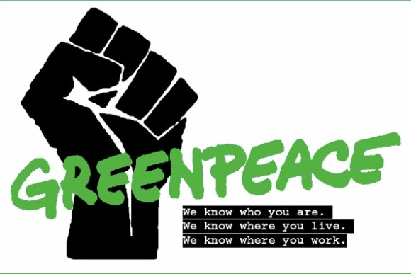 Greenpeace racket copy