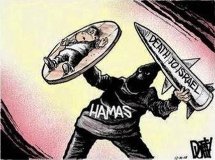 Hamas Shield copy
