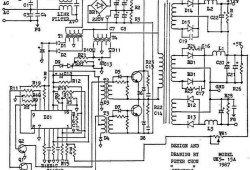 How To Repair Computer Power Supply