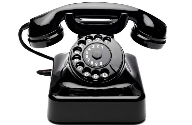 Телефон старый фото