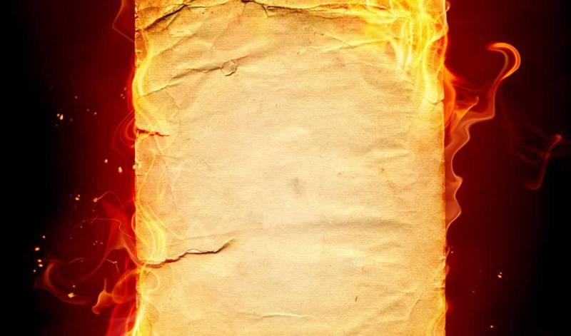 Бумага огонь