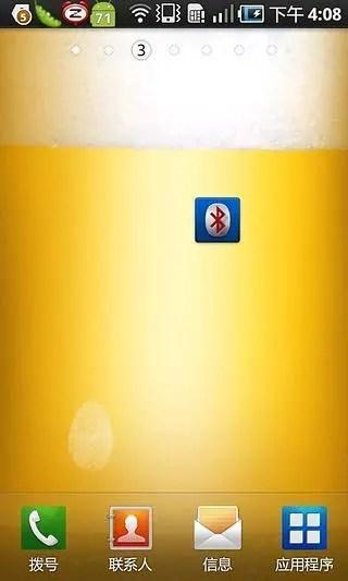 啤酒动态壁纸 Beer Live Wallpaper HiQ 不限時間玩工具App-APP試玩