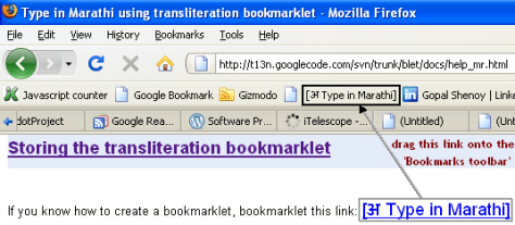 Getting your bookmarklet ready for transliteration