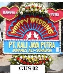 GUS 02