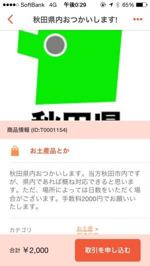 s__15622148