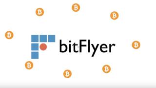 国内初ビットコイン事業者向けサイバー保険を開発 – bitFlyer/三井住友海上火災保険