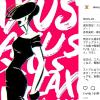 高級バッグシェアのラクサス(laxus)が実店舗出店。ネット事業者のオフライン進出が止まらない