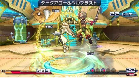 Project-X-Zone-©-2013-Namco,-Nintendo,-Sega,-Capcom-(1)