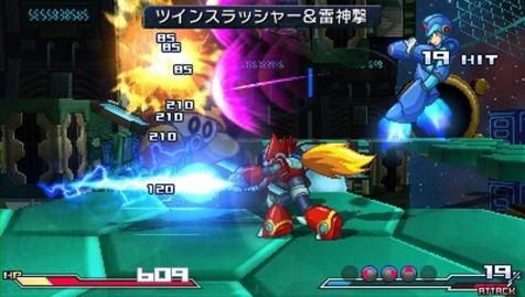 Project-X-Zone-©-2013-Namco,-Nintendo,-Sega,-Capcom-(8)