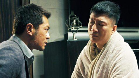 Du-Zhan-(Drug-War)-©-2012-Viennale.jpg2