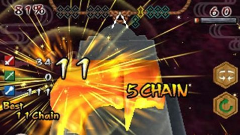 Weapon-Shop-de-Omasse-©-2014-Nintendo,-Level-5-(2)