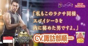 【0719(火)正午解禁】ドSニックパラダイス2