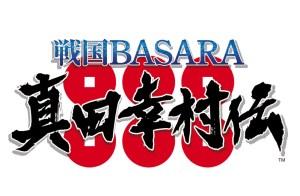 ロゴ_戦国BASARA 真田幸村伝