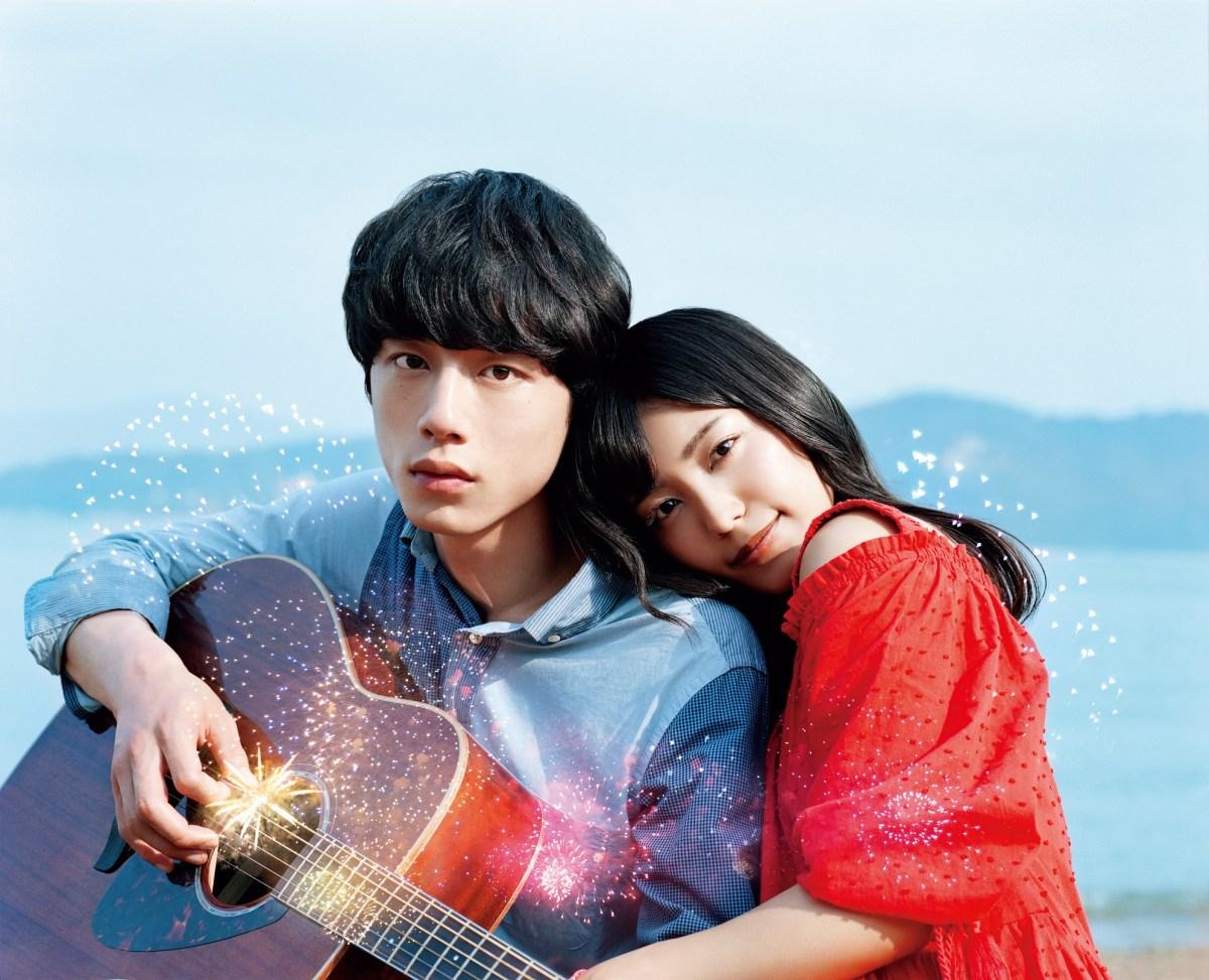 映画『君と100回目の恋』 miwa、坂口健太郎に寄り添う胸キュンポスタービジュアル解禁!