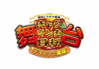 gagdx_logo