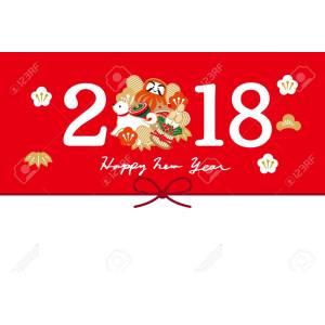diverting japanese printcraft new cards 2018 happy new year whatsapp new years cards 2075 i write
