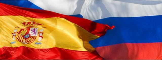 rus_spain_flags