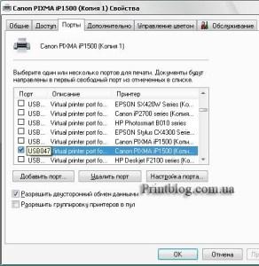 Сброс счетчика абсорбера (памперса) Canon IP1000, Canon IP1500