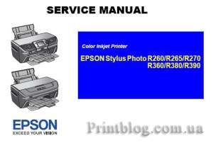 Service manual EPSON Stylus Photo R260/R265/R270, R360/R380/R390