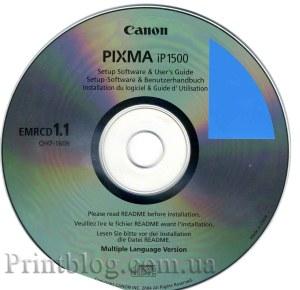 Установочный диск Canon Pixma IP1500