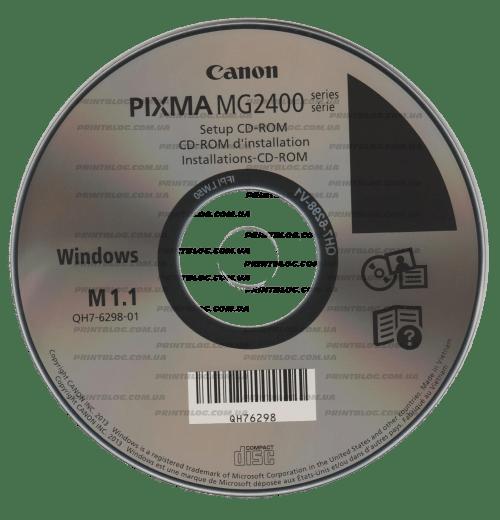 Диск с драйверами Canon Pixma MG2440