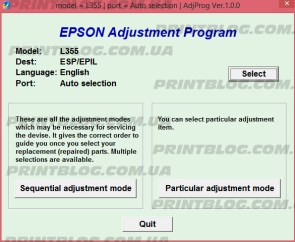 Adjustment program Epson L110, L210, L300, L350, L355