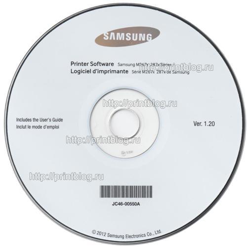 Installation CD Samsung SL-M