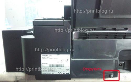 Вывод слива в принтерах Epson L